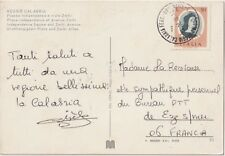 ITALIA 1974 50L RAFFAELLO ISOLATO SU CARTOLINA X LA FRANCIA