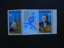 Cameroon #C96a Mint Never Hinged - (9G1) WDWPhilatelic