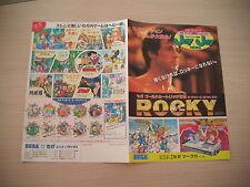 >> ROCKY SEGA MASTER SYSTEM MARK III ORIGINAL JAPAN HANDBILL FLYER CHIRASHI! <<