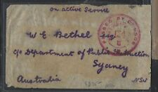 INDIAN EXPED FORCE (P2601BB)COVER CENSORED1915 VIA EGYPT TO AUSTRALIA. VERY NICE