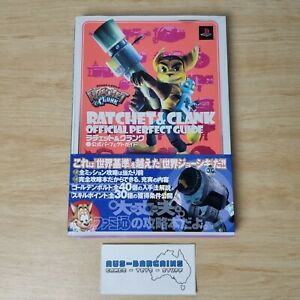 Ratchet & and Clank Official Perfect Guide - Japanese - Book PlayStation PS2
