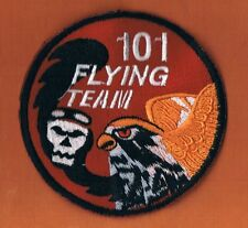 """ISRAEL IDF  THE 1st  FIGHTER SQUADRON 101FS   F16 SWIRL  PATCH NEW  """"HOLOGRAM"""""""