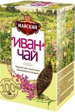 100% ORGANIC Tea May tea Ivan-tea with lemongrass and zest ИВАН ЧАЙ 75 g