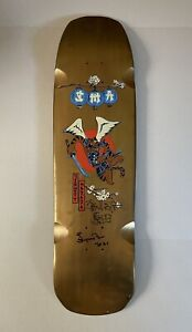 Santa Monica Airlines Skip Engbloom Signed Skateboard Deck Santa Cruz Ca Made
