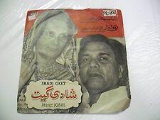 SHADI GEET  NAYAB BANO TAQLIDILDAR QAWWAL & CHORUS  URDU MUSLIM ISLAM EP 1979 EX