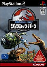 Used PS2 Jurassic Park Japan Import (Free Shipping)