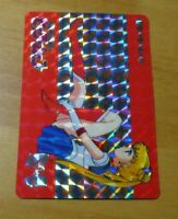 SAILORMOON BEST SELECTION CARDDASS CARD PRISM CARTE 1 ANIME MADE IN JAPAN MINT
