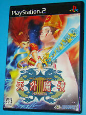 Far East of Eden 3 - Tengai Makyou - Namida - Sony Playstation 2 PS2 Japan - JAP