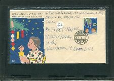 1962 JAPAN'S FDS - TANABATA FESTIVAL # 502