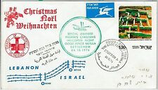 65273 -  SPECIAL HELICOPTER  FLIGHT COVER: Israel - Lebanon 1976  Gershon 585