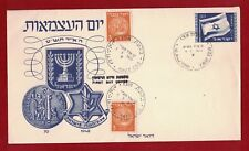 1950 Israel Pre-stamp FDC cover good condition