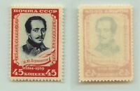 Russia USSR 1939 SC 759 Z 623 MNH . e6319