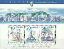 Timbres Hong Kong Chine BF65 ** année 1999 lot 12734