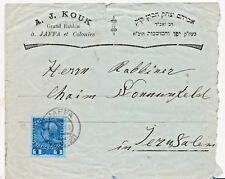 "Palestine P.O.Austria Post From Rav Kuk Zt""L To Rav Sonnenfeld Zt""L"