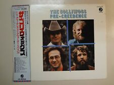 GOLLIWOGS: (Early Creedence Clearwater Revival) Pre-Creedence-Japan LP 1975 PCV