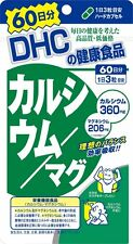 New DHC supplements calcium magnesium 60 days of 180 tablets From Japan F/S