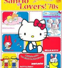 Sanrio Lovers '70s Character Book 4072740454