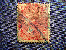 7INDIA 1865 Q.V. EIGHT ANNAS CARMINE Issue USED with  HINGE/GHOSTS.