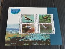 THAILAND 1997 M/S PACIFIC 97 WATER BIRDS MNH  (N)