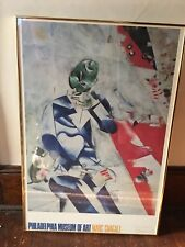 Marc Chagall David and His Harp Original Vintage Gallery Exhibit Lithograph 1977