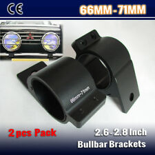 2 x 66mm-71mm Black Nudge Bar Mounting Bracket Bull Bar Clamp HID LED Light Bar