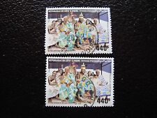 COTE D IVOIRE - timbre yvert/tellier n° 770 x2 obl (A28) stamp