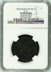 1794 Head of 1794 S-21 Flowing Hair Large Cent Coin NGC VF Condition