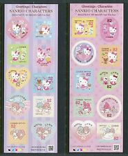 Japan 2015 Hello Kitty National Issue Two Sheets of 10, NH