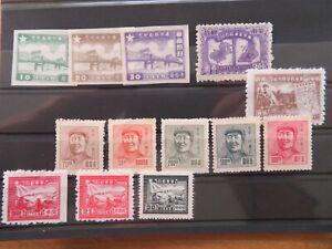 Briefmarken aus China (894)