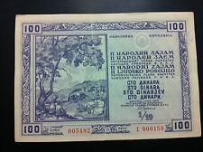 EXTRA RARRE-YUGOSLAVIA- SERBIA-  bond- 100 DINARA 1950 -National loan !