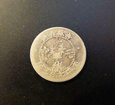 1898 China Kirin Province Silver Dragon 10 Cents