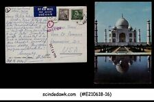 INDIA - 1974 TAJ MAHAL, AGRA PICTURE POSTCARD TO USA WITH STAMPS