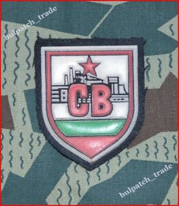 Bulgarian Army Construction troops uniform Sleeve Patch 1970's