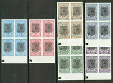 Canada/Saskatchewan 1938 Law stamps/ovptd. blocks-2
