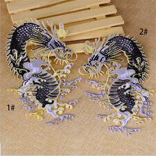 1/2x Dragon Clothes Patches Embroidery Decor Fabric Applique Sew on DIY Craft #1
