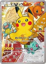 20th Anniversary Festa 2016 Promo Pikachu Pokemon Card 279/XY-P Japanese F/S New