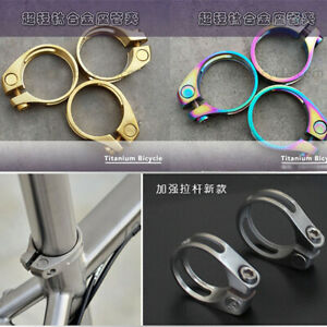 31.8/34.9mm Titanium Alloy Bicycle Seat Post Clamp Bike Seatpost Holder Clip