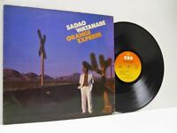 SADAO WATANABE orange express (1st uk press) LP EX-/VG, 85304, vinyl album, 1981