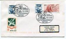 1999 Rotenburg Fulda Rubland Philatelie Deutsche Bundespost Hamburg SPACE NASA