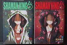 JAPAN Hiroyuki Takei manga: Shaman King 0 zero vol.1+2 Set