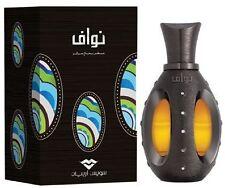 Swiss Arabian Nawaf 50ml - EDP Spray/ Perfume Woody & Leather Fragrance For Men