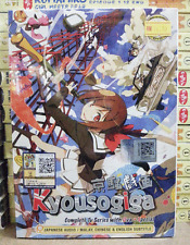 ANIME DVD KYOUSOGIGA Complete TV Series with OVA + Special All Region+FREE ANIME