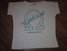 Its Greek To Me Honolulu Hawaii Medium Vintage 70S Clean And Rare