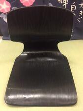 Japanese Tatami Floor Contoured Black  Zaisu Chair