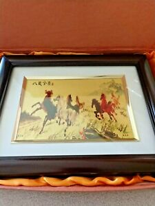 Vintage Chinese Goldfoil Horse Picture Framed Original Box