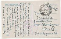 """DT.REICH 1942 K2 """"OLMÜTZ / DEUTSCHE DIENSTPOST - BÖHMEN - MÄHREN"""" + Nazi-Stempel"""