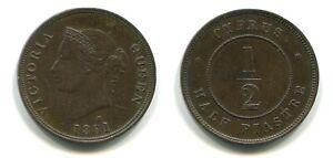 1/2 Piastre Cypern 1881H Bronze