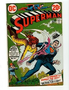 SUPERMAN #256 (VG) 1972