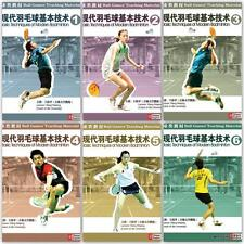 The basic techniques of modern badminton series, 1-6, By Wang Weiping,6 DVDs NEW