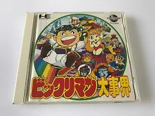 PC Engine Super CD Bikkuriman Daijikai TurboDuo CD-ROM JAPAN GAME with Manual!!